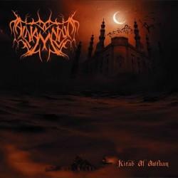 """AlNamrood """"Kitab Al Awthan"""" Digipack CD"""