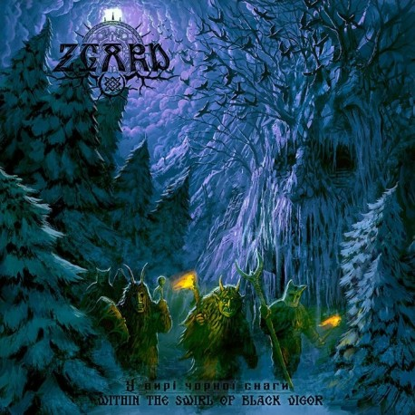 "Zgard ""Within The Swirl Of Black Vigor"" CD"