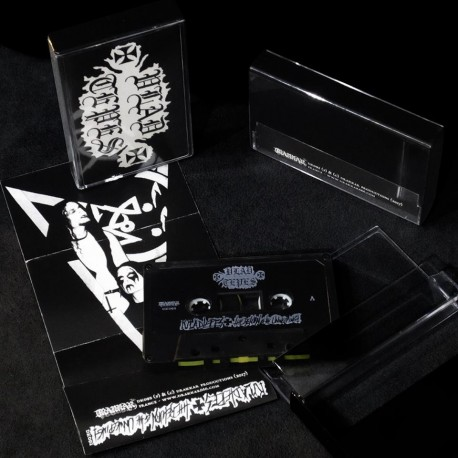 """Vlad Tepes """"The Return of the Unweeping: Collection"""" Tape"""