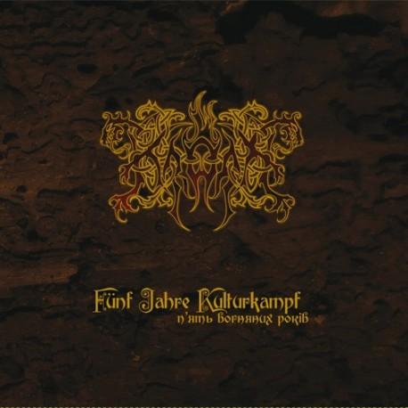 """Kroda """"Fünf Jahre Kulturkampf"""" Digipack CD+DVD"""